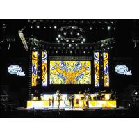 Buy cheap P3.91 Outdoor Rental LED Display 500x500mm Led Video Panel With Double Signal Backup product