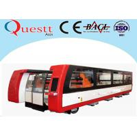 Buy cheap 3D Auto Metal Laser Cutting Machine 2000W from wholesalers