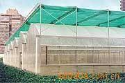 Buy cheap redes del Sun-shading product