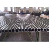China OD 19.05mm Hastelloy G-35 Pipe , High Chromium Nickel Alloy Pipe With Corrosion Resistance on sale