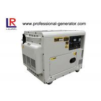 Buy cheap Copper Wire Silent 5kw Diesel Generator AC Single Phase , Small Size Save 8% Freight product