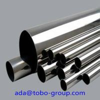 Buy cheap Steel Schedule 160 Pipe ASTM A790 / 790M S31803 2205 / 1.4462 1 - 48 inch product
