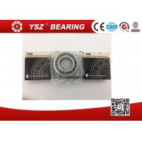 Buy cheap FAG High Spindle Angular Contact B7005-C-T-P4S-UL Ball Bearing With Original from wholesalers
