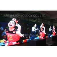 Buy cheap ariseled.com Indoor Fixed installation LED displays SMD 3 in 1:P3mm P4mm P5mm P6mm P7.62mm product