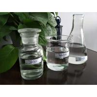 Buy cheap Clear Sodium Methoxide Methanol Solution Analytical Reagent NaOCH3 product
