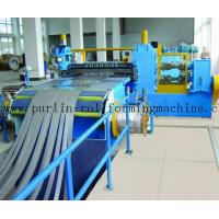 Buy cheap Automatic Control Metal Slitting Machine Durable Carbon Steel / Galvanized Coils product