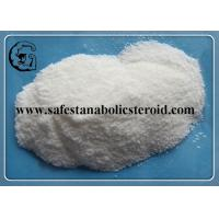 Buy cheap 99% Local Anesthetic Drugs Pain Killer Powder Medicine Procaine HCl Procaine product
