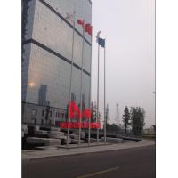 China Flag pole products on sale