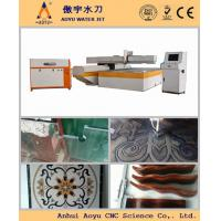 Buy cheap Perfect Water purify System Intensifier Pump CNC Water Jet Cutting Parts product