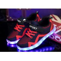 Buy cheap Soft Rubber Outsole Childrens LED Shoes Sport Kids Led Light Shoes product