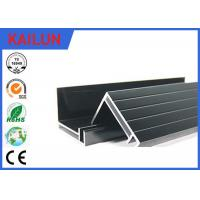 Buy cheap 4 MM Glass 300 Watt Black Anodized Aluminum Panel Mounting Rails , Aluminum Extrusion Profile 50 X 35 Mm product