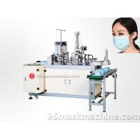 Buy cheap medical mask ear loop welding machine manufacturer product