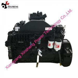 Buy cheap 4 Stroke Cummins Turbocharged Diesel Engine Assy 6BTA5.9-C170 For Grader Machine product