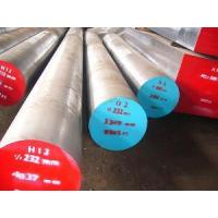 Buy cheap High Carbon High Chromium Cold Work Steel (D2) (HY-ZD6MO) product