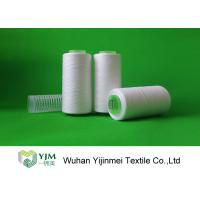 Buy cheap RW 40/2 Ring Spun RS Polyester Knitting Yarn On Plastic Cone Or Sample Testing product