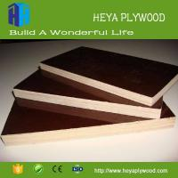 Buy cheap 2018 film faced  boards philippines construction market plywood edge trim 18mm product