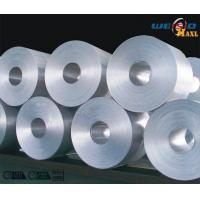 China Prime Hot Rolled Aluminium Coil With Mill Finished Surface AA1100 1060 1070 wholesale