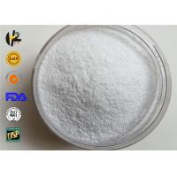 China Local Anaesthesia Dibucaine Hydrochloride 61-12-1 Topical Pain Relief Powder wholesale