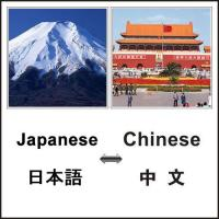 China Financial Translation for Asian/European Languages on sale