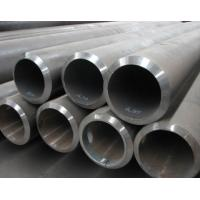 Buy cheap ASTM A333 Gr. 1 Seamless Steel Pipe Carbon Steel Material For Power Plant from wholesalers