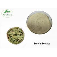 Buy cheap Food Additives Natural Sweetener Powder Stevia Rebaudiana Leaf Extract product