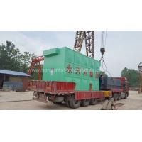 Buy cheap 4200 KW Coal Fired Heating Oil Boiler With Air Heat Preheater Easy Installation product