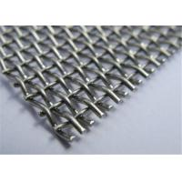 Buy cheap Screening Stainless Steel Crimped Wire Mesh For Sodium Saccharin 8 - 12 Mesh product
