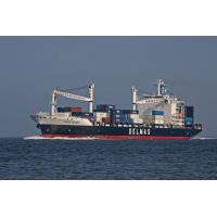 Buy cheap Air&Ocean Freight Rates from Shenzhen,Shanghai,Ningbo.etc. from wholesalers
