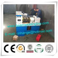 Buy cheap Steel Rod And Screw Threading Machine CNC Drilling Machine For Metal Steel Rebar product