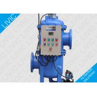 Buy cheap High Performance Automatic Back Flushing Filter XF Series For Cooling Generators product