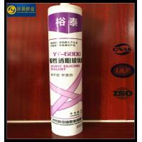 China High Quality Building Gap Acetic Silicone 100% Silicone Sealant Acetic Cure on sale
