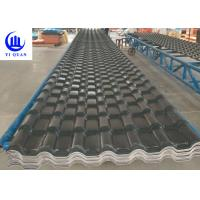 Buy cheap Green Brand Synthetic Resin Roof Tile ASA Coated Resin Lowes Plastic Sheet product