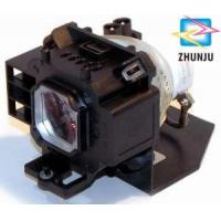 Buy cheap Projector Lamp for Nec Projector (Np305; Np305g; Np310) (NP14LP) product