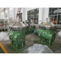 Buy cheap Operating Stability 3 Phase Separator , Centrifugal Solids Separator product
