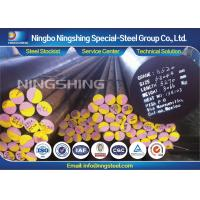 Buy cheap AISI / SAE 8620 Alloy Steel Round Bars For Camshafts / Fasteners product