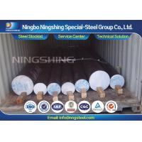 Buy cheap DIN 16NiCrMo12-6 / 1.6782 High Strength Low Alloy Steel Cast Hardening Steel product