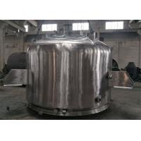 Buy cheap Durable Agitated Nutsche Filter Dryer For Pharmaceutical / Foodstuff Industry product