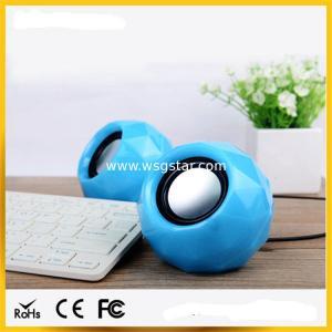 Buy cheap Diamond design 2.0 USB mini Speaker product