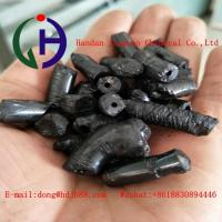 Buy cheap Industrial Grade High Temperature Coal Tar Pitch For Metallurgical Smelter from wholesalers