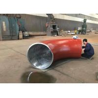 Buy cheap Hot Extrusion Steel Pipe Fittings , Alloy / Carbon / Stainless Steel Tube Bending product