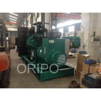 Buy cheap High power with cummins engine diesel generator standy 1100kw used for factory, construction work product