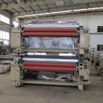 Buy cheap JLH851 new heavy water jet loom product