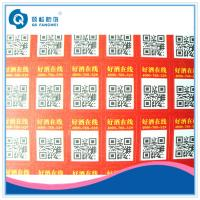 Buy cheap Security QR Code Sticker , Two Dimensional Code Labels For Wine / Food product