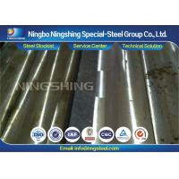 Quality 41Cr4 / 40Cr Hot Rolled Steel Plate , Machinery / Engineering Alloy Steel Plate for sale