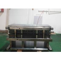 Buy cheap OEM Deep Drawing Mold Tungsten carbide material progressive stamping product