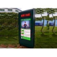 Buy cheap 65 inch IP65 waterproof full HD pure outdoor digital signage for advertising display 1920x1080 DDW-AD6501SNO product