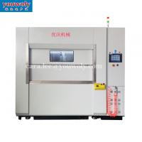Buy cheap China Friction Welding Machine Auto Lights Air Duct Liner Vibration Plastic Welding Machine product