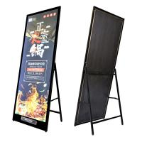 China Vertical LCD Advertising Display Stand Double Sided Outdoor LED Open Sign Light Box on sale