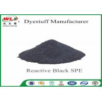 Buy cheap Dip Dyeing Synthetic Fabric Dye  Reactive Black SPE Reactive Grey P-GS product