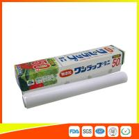 Buy cheap Soft Food Storage PE Cling Film , Plastic Food Wrap Film For Packing product